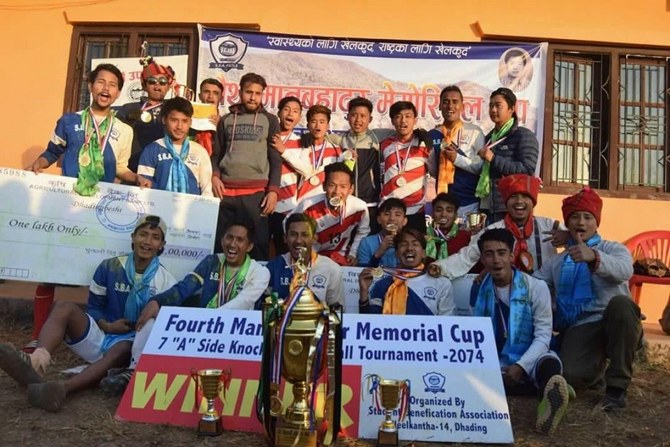 Dhading: Student Benification Association Wins Title Of 4th Man Bahadur Memorial Cup