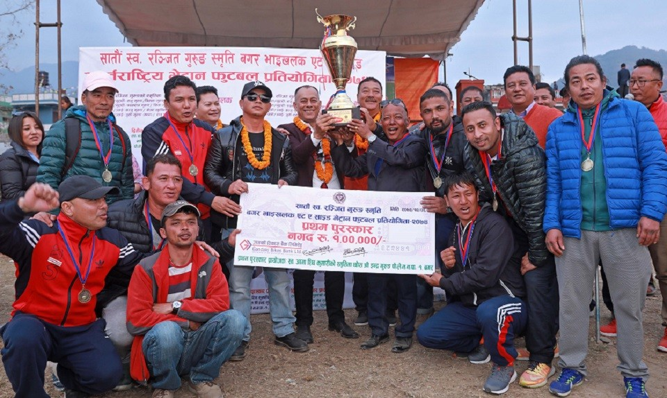 Kaski: Hosts Bagar Bhai Khalak Wins Title Of 7th Ranjit Gurung Memorial 8-A-Side Veterans Championship