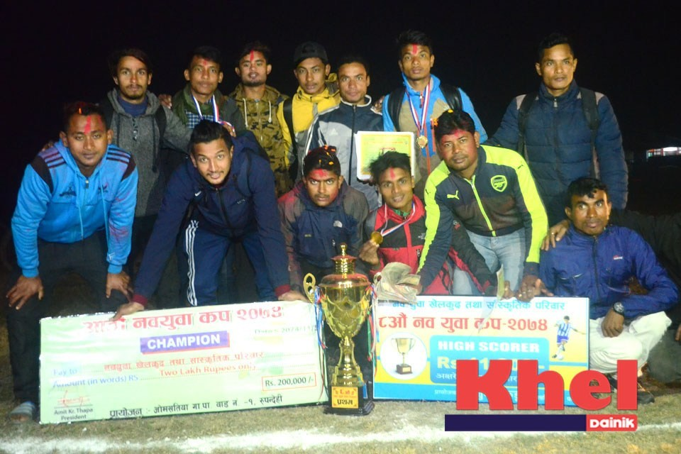 Rupandehi: Desbhakta Yuwa Club Wins Title Of 8th Nawayuwa Cup
