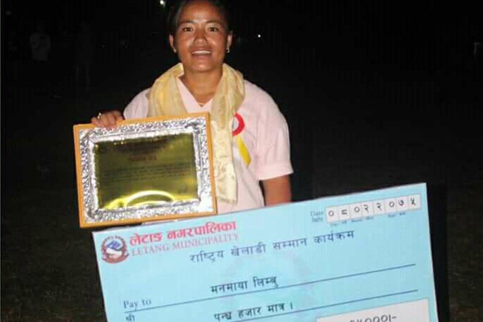 Morang: Nepal International Manmaya Limbu Honored By Letang Municipality