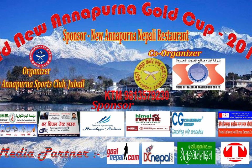 Saudi Arabia: 3rd Edition Of Annapurna Gold Cup From August 21