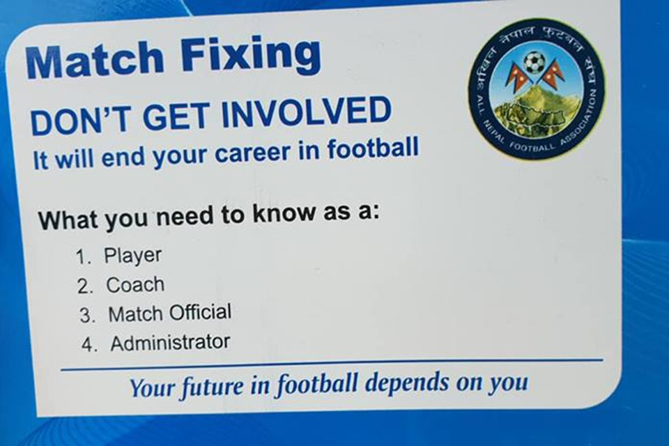 If You Have any Information About Match Fixing In Nepal, Please Directly Call ANFA Integrity Officer