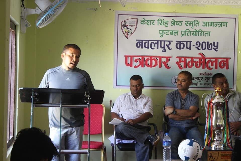 Dang: 1st Keshar Singh Shrestha Memorial Cup From Mangsir 27