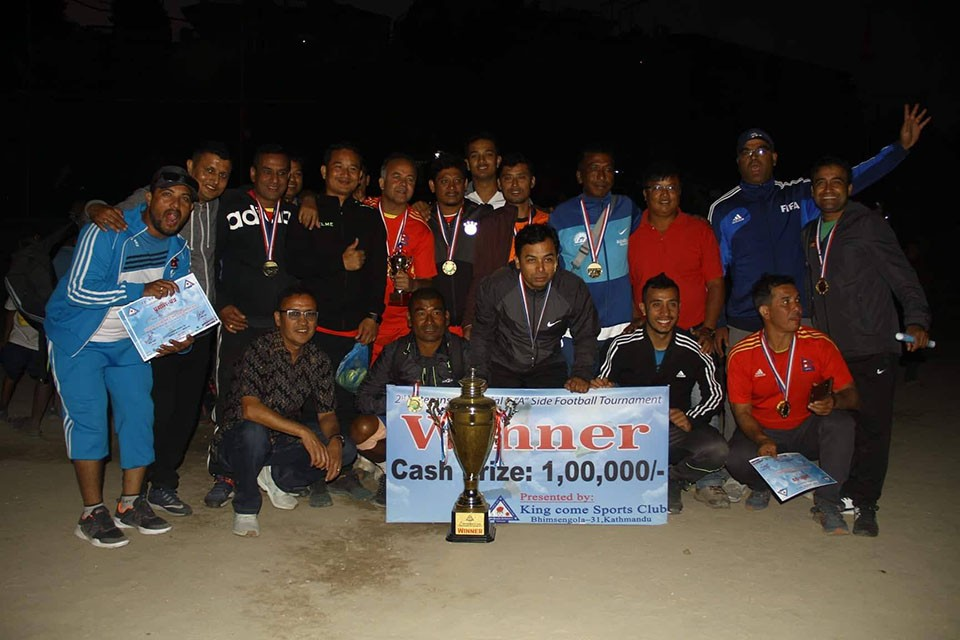Kathmandu: Nepal Himal Seema Paar Banijya Sangh Wins Title Of King Come Sports Club Championship