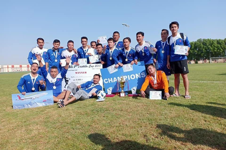 UAE: ICAD FC Wins Title Of NSG 2nd Dashain Cup