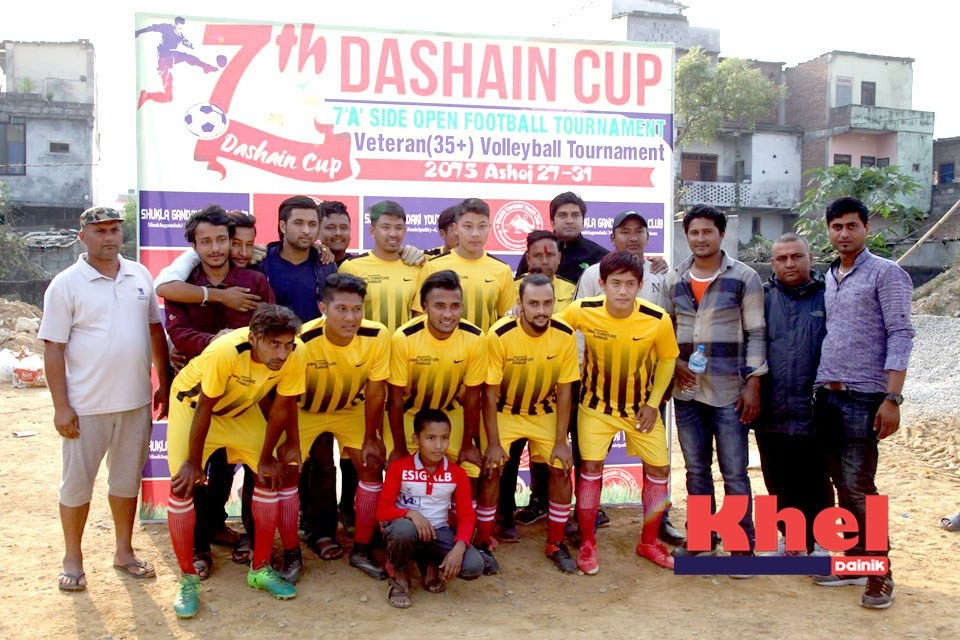 Tanahun: Kawase United Wins Title Of 7th Dashain Cup