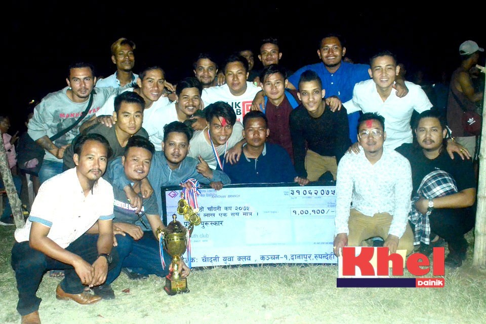 Rupandehi: Fulbari Guys Wins Title Of 6th Chadani Cup