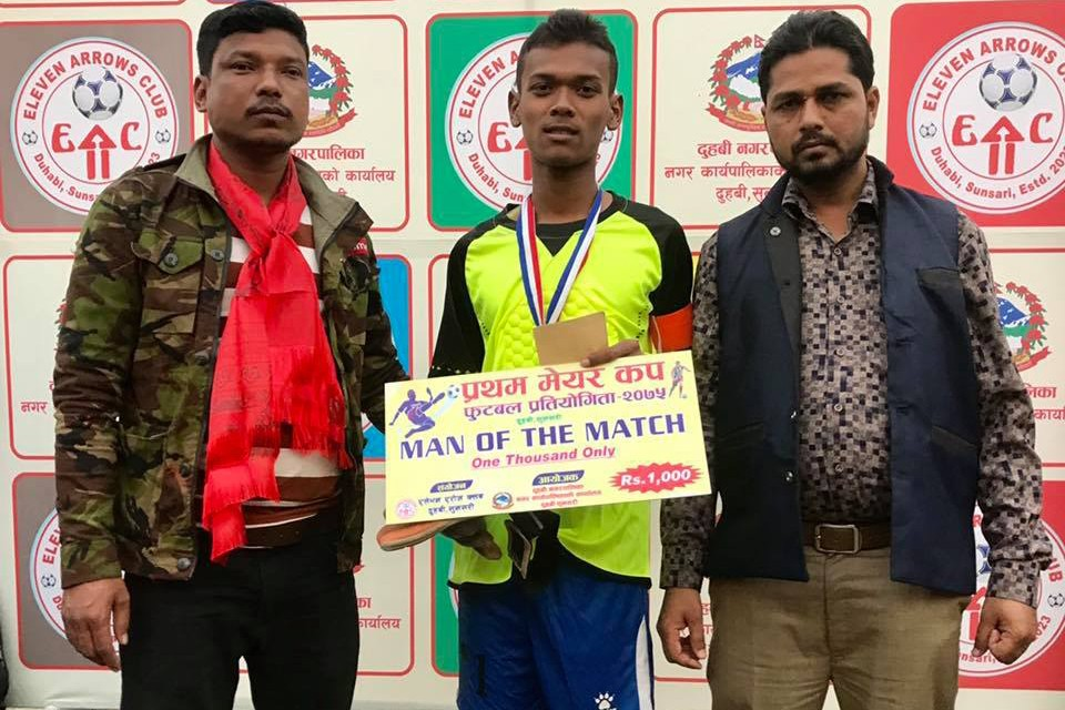 Sunsari: Duhabi Ward 8 Enters QFs Of Mayor Cup