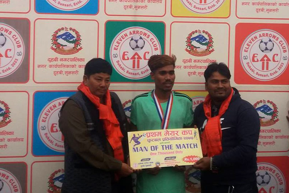 Sunsari: Duhabi Ward Number 6 Enters QFs Of Duhabi Mayor Cup