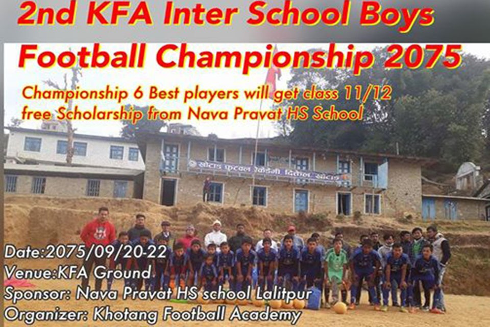 Khotang: Khotang Football Academy Organizing 2nd KFA Inter School Championship