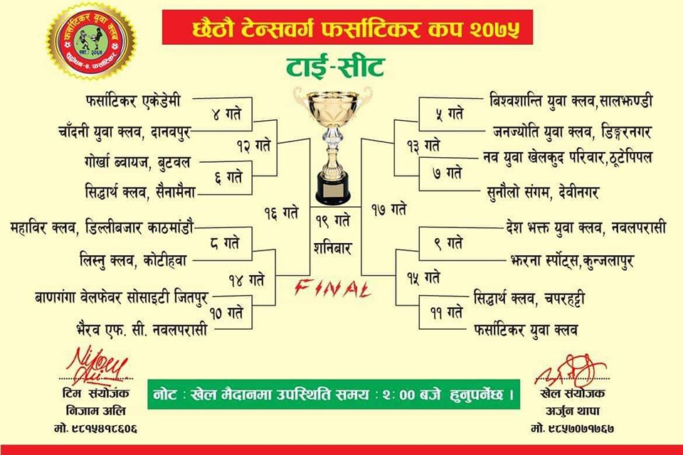 Rupandehi:6th Pharsatikar Cup Knockout From Magh 4