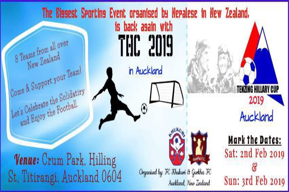 New Zealand: Tenzing Hillary Cup On Feb 2-3, 2019