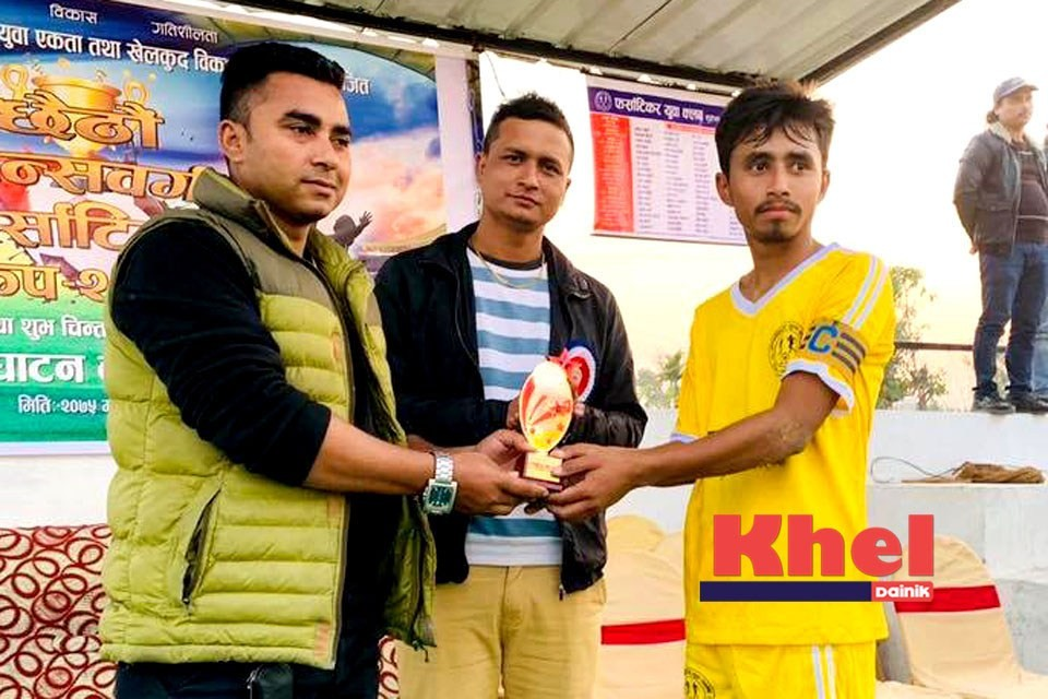 Rupandehi: 6th Pharsatikar Cup Kicks Off