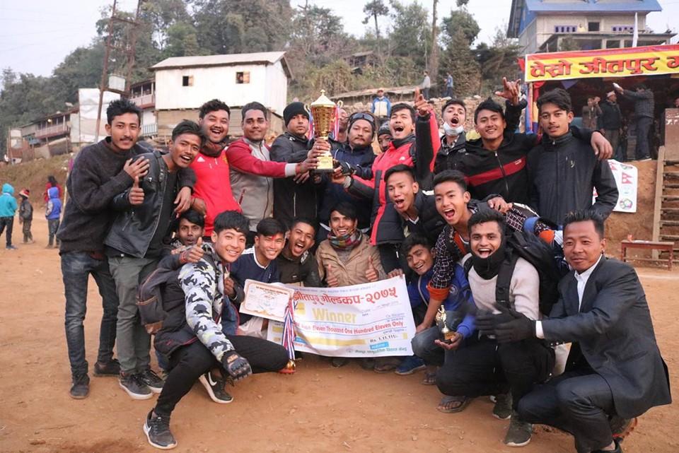 Ilam: Khudunabari FC Jhapa Wins Title Of 3rd Jitpur Gold Cup