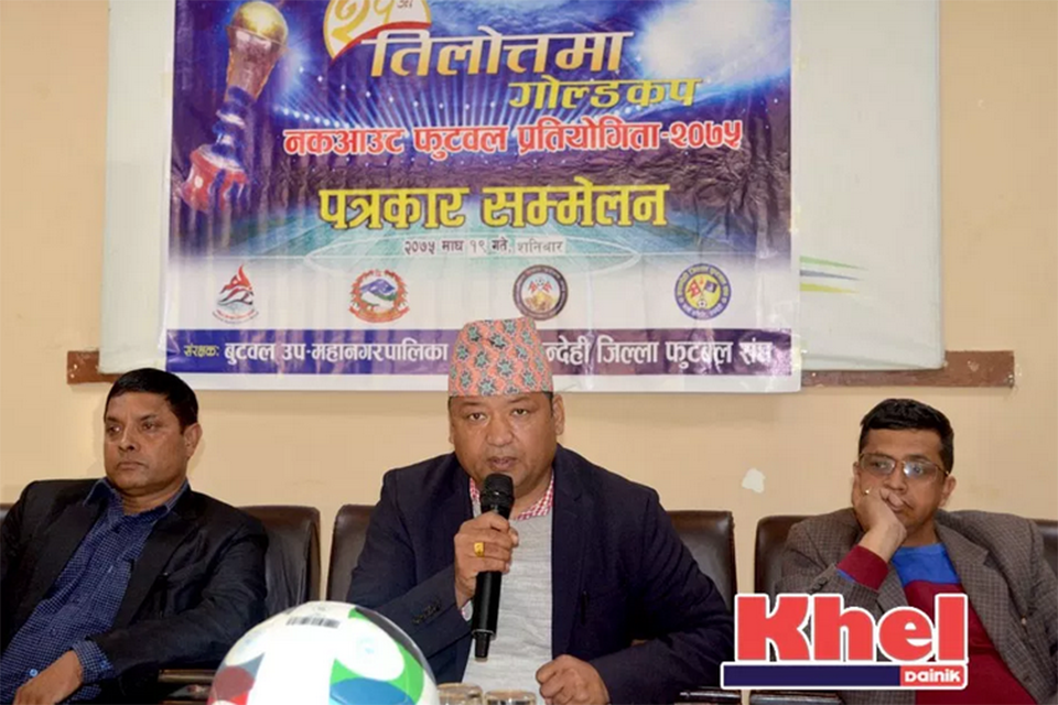 Rupandehi: 21st Tilottama Gold Cup From Falgun 4; Jhapa XI Vs Nepal APF In The Opener