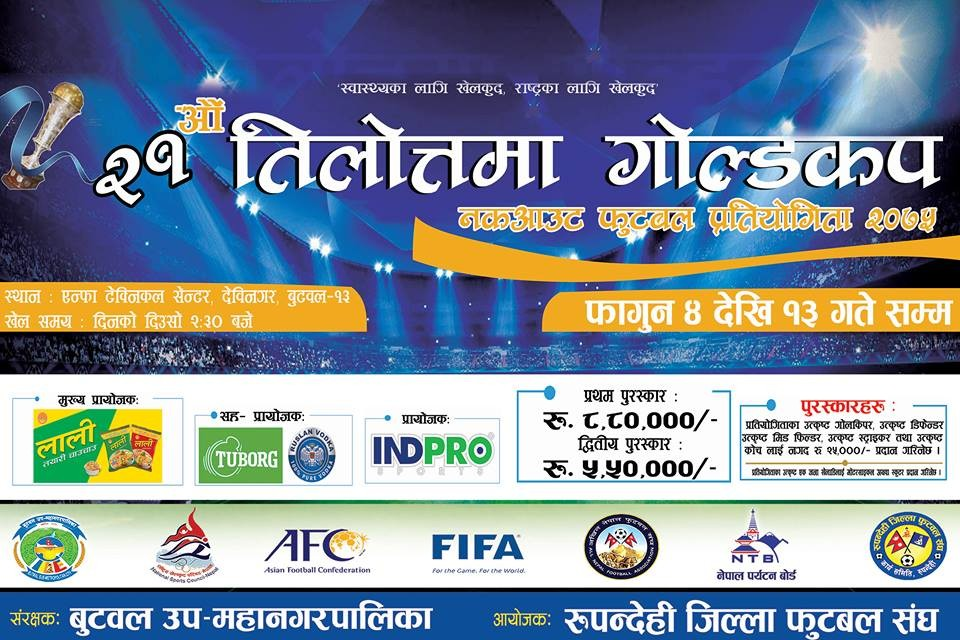 21st Tilottama Gold Cup Kicking Off Today: Nepal APF Vs Jhapa XI Today