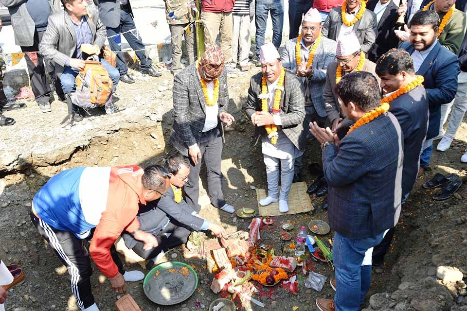 Kaski: Foundation Stone Laying Ceremony Of Pokhara Stadium Held