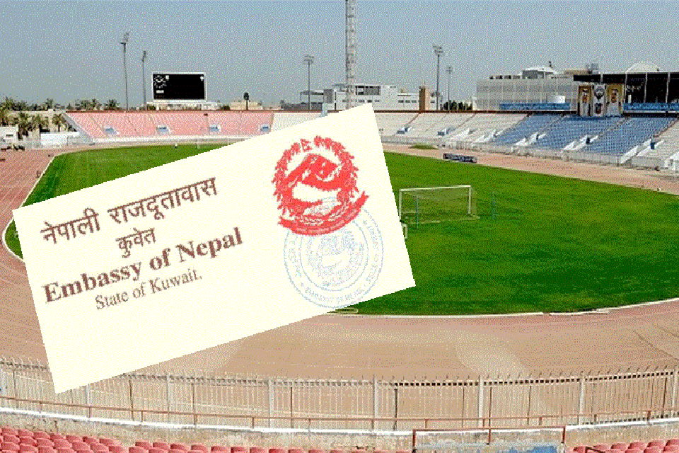 Nepal Embassy In Kuwait Appeals Fans To Turn Up At The Stadium