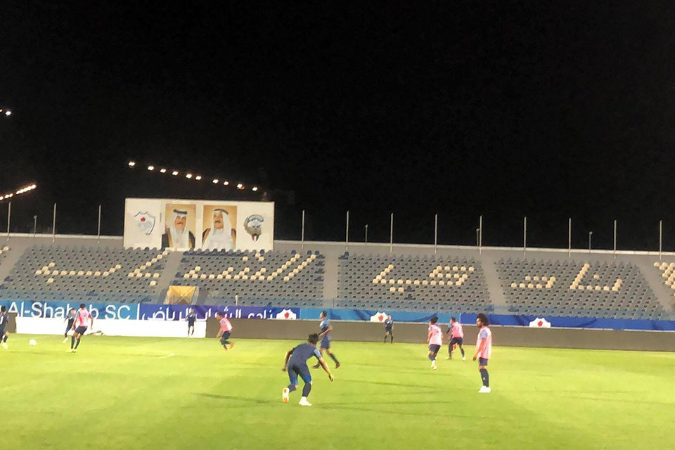 Nepal Completes Prep For Kuwait Friendly Match