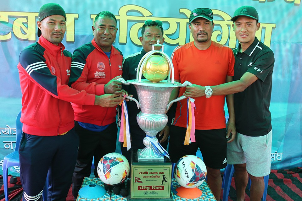 3rd Rajarshi Janak Cup Final: Bagmati Municipality Vs Ruslan Three Star Club - PREVIEW