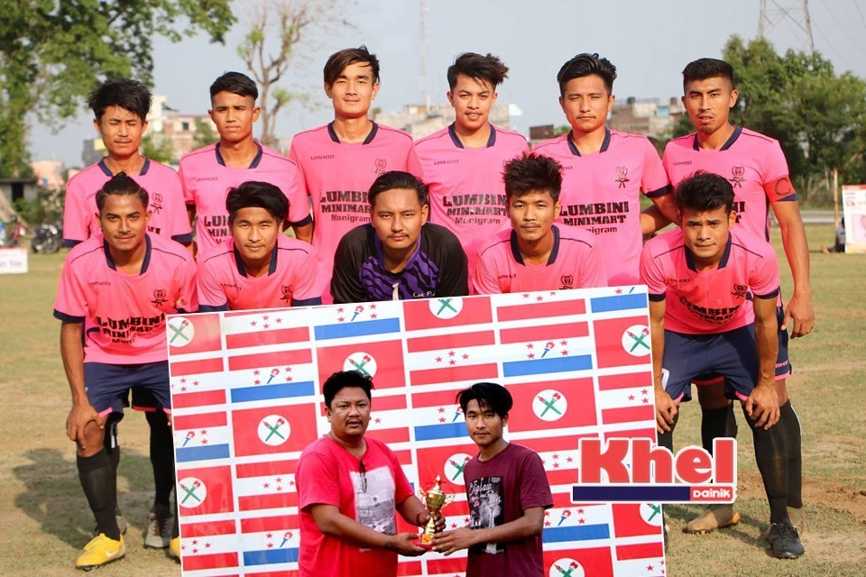 Kapilvastu: Jharna Sports Club Enters SFs Of 1st Mukti, Rajendra, Rajesh & Om Prakash Memorial Cup