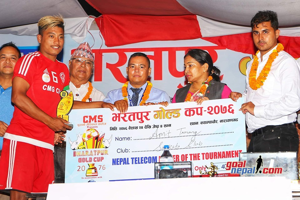 Sankata Skipper Amit Tamang Receives MVP Award; Receives Nrs 40,000 Cash