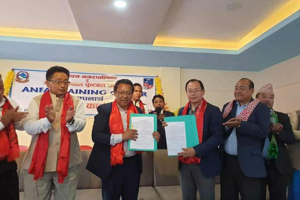 ANFA, Suryodaya Municipality Signs Agreement For Building A Technical Centre