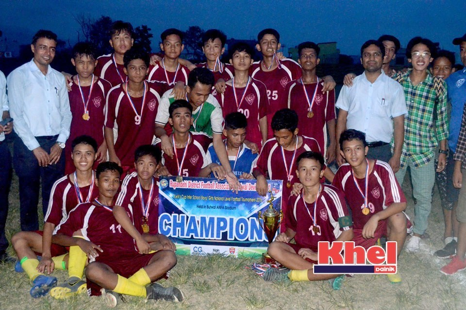 Rupandehi: Scholars Home Wins Title Of Kwiks Cup