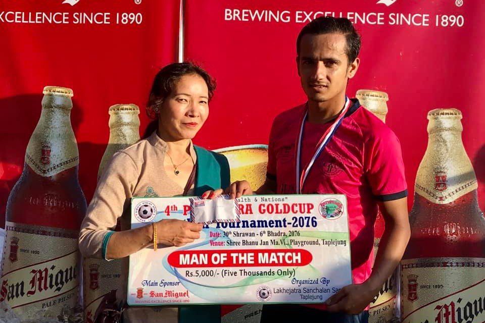 Taplejung: Eleven Arrows Enter SFs Of 4th Pathivara Gold Cup