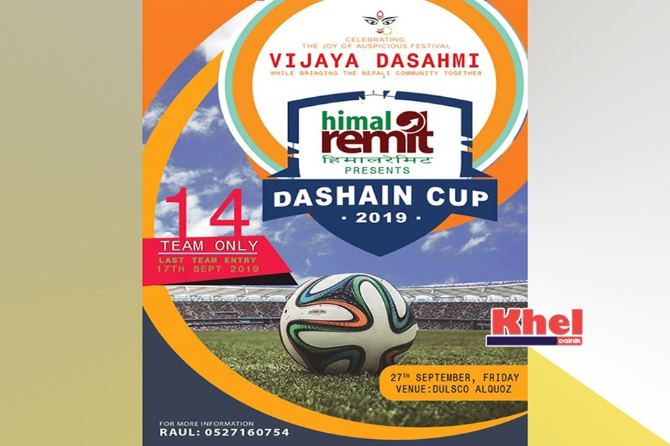 UAE: Dashain Cup On September 27