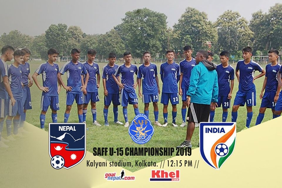 SAFF U15 Championship 2019: India Vs Nepal - WATCH THE MATCH LIVE