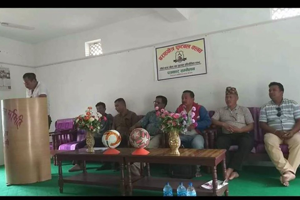 Sunsari: 4th Barah Gold Cup From Kartik 2; Winners to Get Nrs 2 Lakh