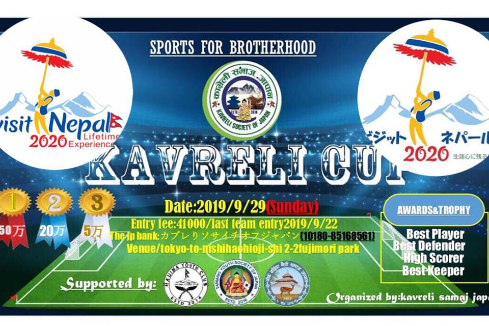 Japan: Kavreli Cup On September 29