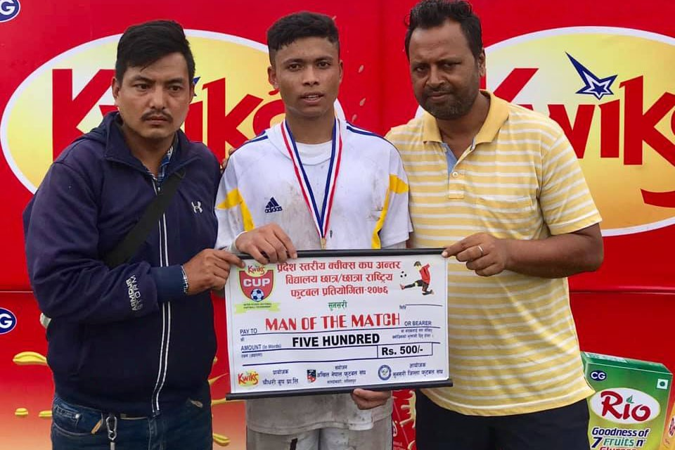 Kwiks Cup 2019 2nd Round Qualifiers: Mount Everest Plays Stalemate With Mahendra Memorial