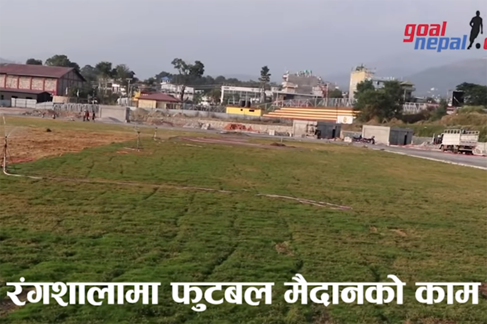 Latest Update From Under Construction Pokhara Stadium - VIDEO