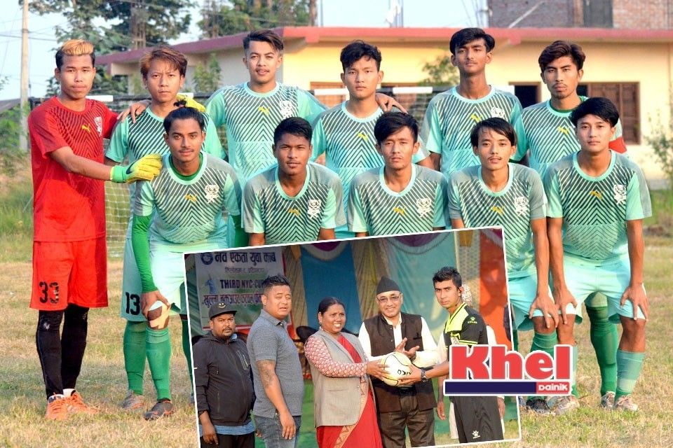 Rupandehi: 3rd NYC Cup Kicks Off
