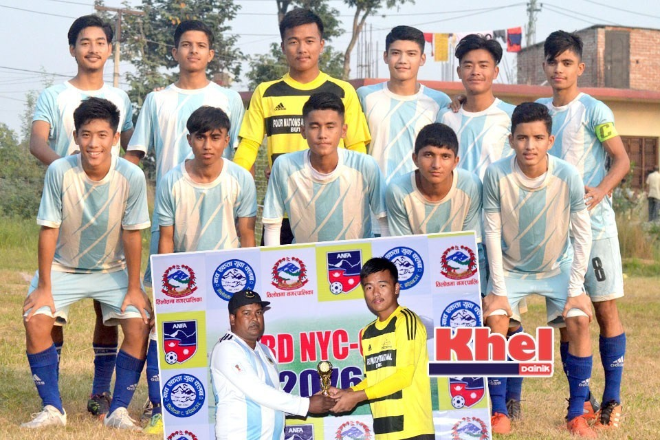 Rupandehi: Smriti Sports Club Enters QFs Of 3rd NYC Cup