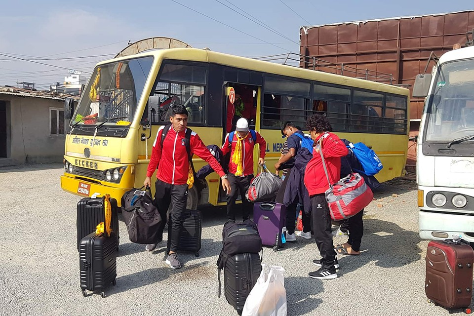 Nepal U19 Returns Home From Iran