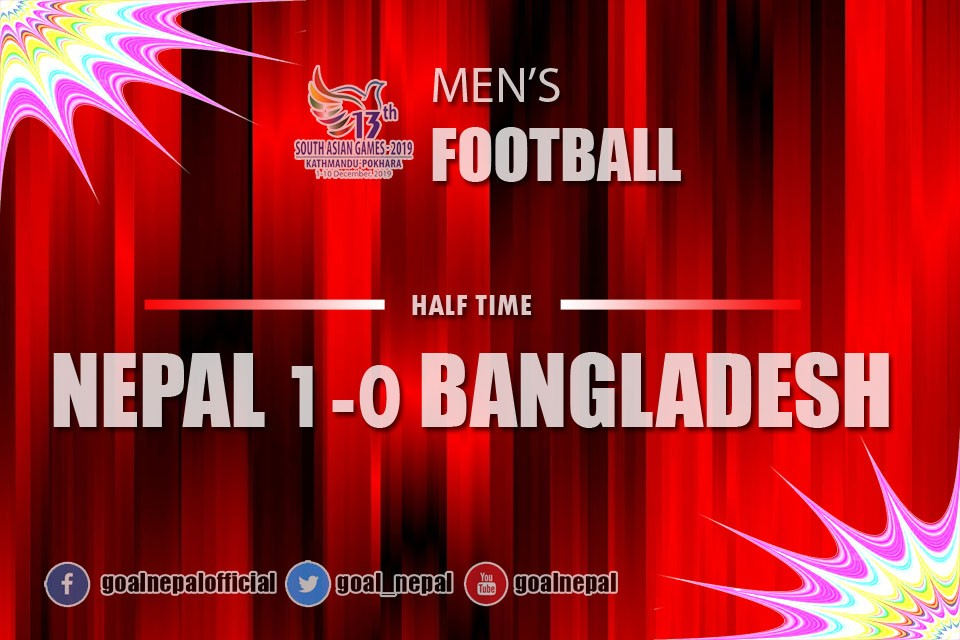 13th SA Games 2019: Nepal Olympic Side Is 1-0 Up Against Bangladesh Till HT
