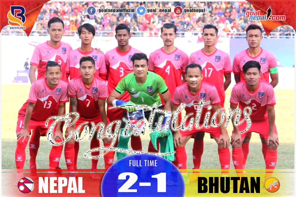 Nepal Beats Bhutan To Win Gold Medal In 13th SA Games