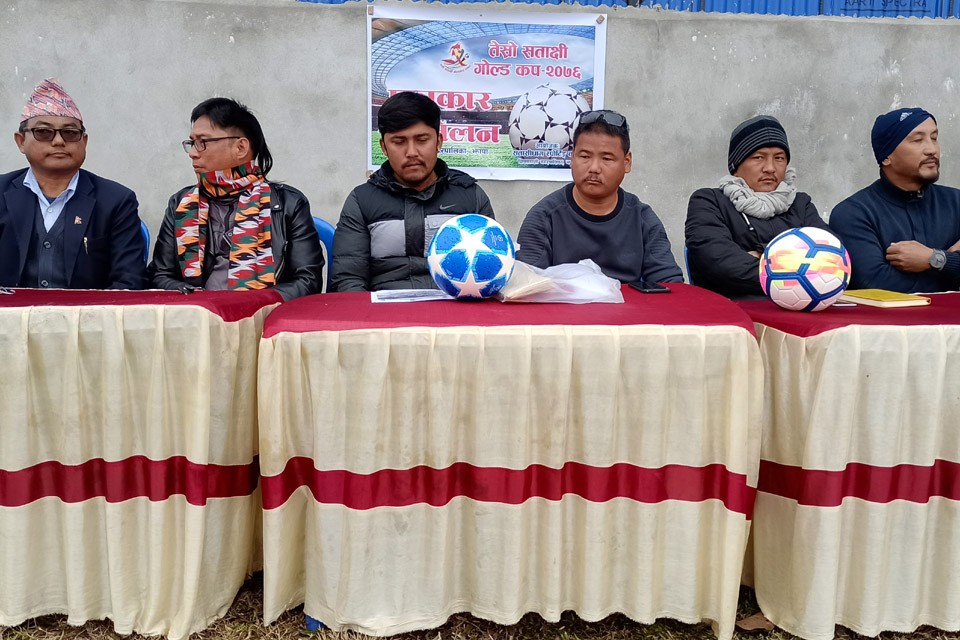 Jhapa: 3rd Satashi Gold Cup Prep Begins; Winner To Get Nrs 6 Lakh