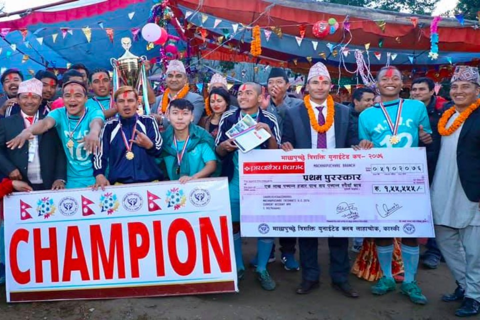 Kaski: Hosts Machhapuchre Trishakti United Club Wins Title Of Gandaki Province Level Championship