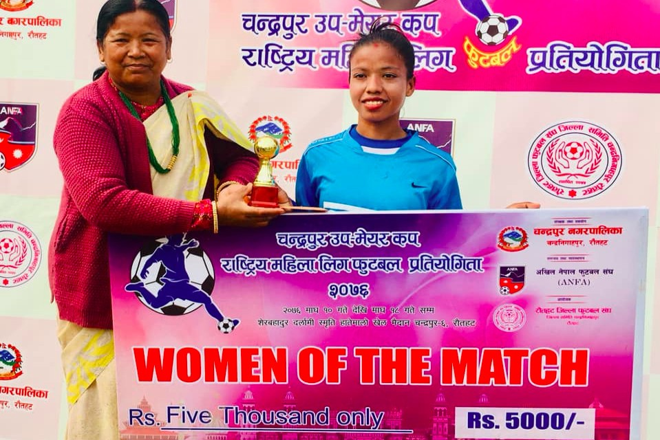 Rautahat: Waling Vs Chandrapur In The Final Of Dy Mayor Women's Championship