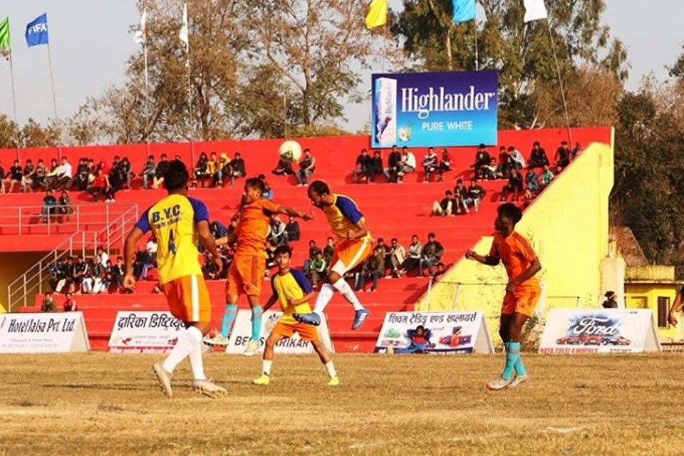 Kailali: Far West XI Vs City Yuwa Club In The Final Of Far West Pashupati Cup