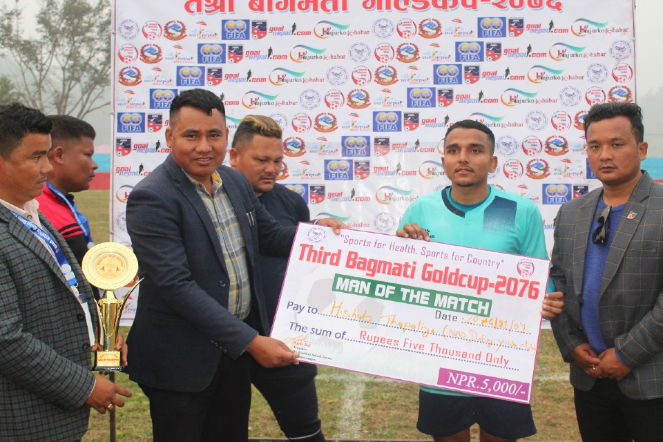 3rd Bagmati Gold Cup: Danphe Club Enters QFs
