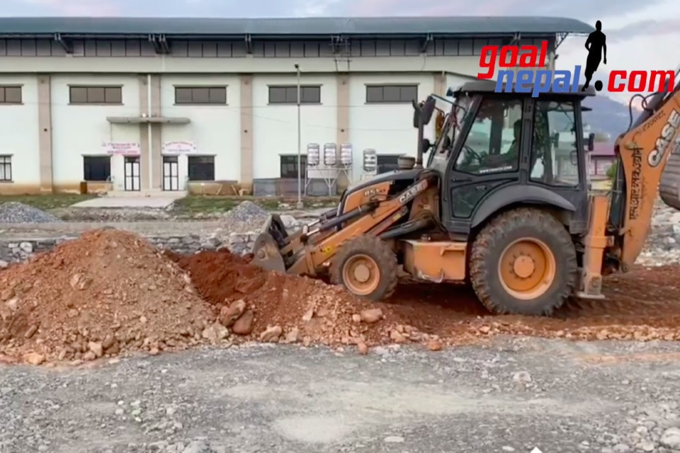 New Practice Field Adjacent To Pokhara Stadium Begins - VIDEO