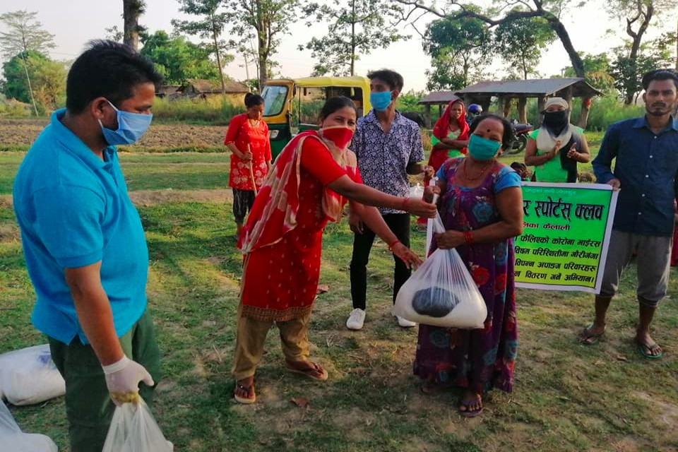 Kailali: Gauriganga XI Sports Club Provides Support To Differently Abled Persons
