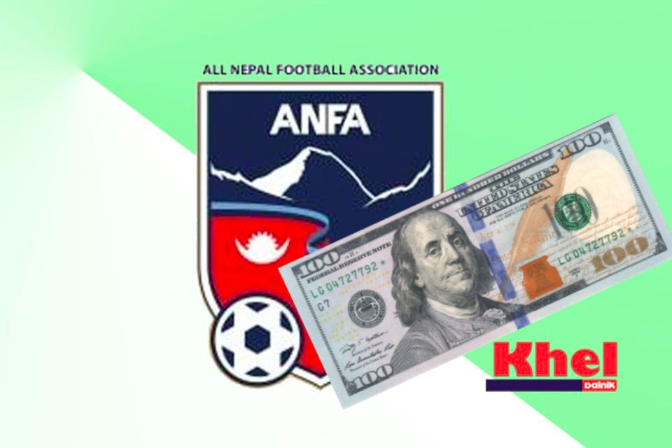 ANFA Can Apply For Interest-free Loans From FIFA !