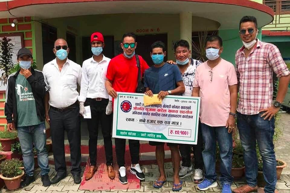 Morang: Pathari Sporting Club Raises Nrs 90,500 For Komal Khawas