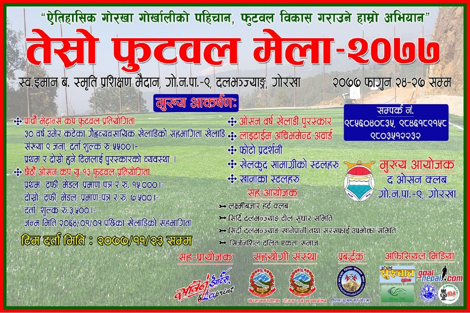 Gorkha: The Ocean Club Organizing 3rd Football Festival At Dalbhanjyang